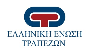 HELLENIC BANK ASSOCIATION LOGO