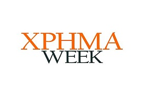 hrima week free press logo